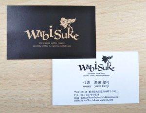 カフェ「WabiSuke」様の名刺を制作しました