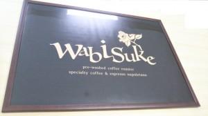 大田原市カフェ・Wabisuke様ポスターパネルを制作しました